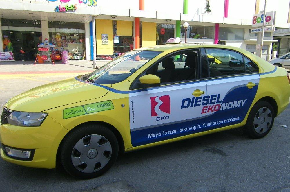 dhiafimiseis_se_takhi_se_oli_tin_elladha_taxi