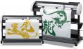 Κοπτικά ρολού / φύλλου Mimaki CG-SR II