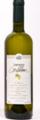 Various Greek Wines