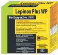 Εντομοκτόνα LEPINOX PLUS WP