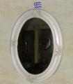 Καθρέπτης κρεμαστός