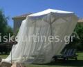 Ομπρελα κηπου με κουνουπιερα