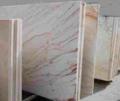 Πλάκες μαρμάρου και πλακάκια δαπέδου