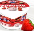 Επιδόρπιο γιαούρτης με κομμάτια φράουλας από 100 % από Ελληνικό γάλα