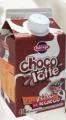 Άπαχο γάλα με κακάο είναι 100 % από Ελληνικό γάλα