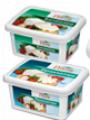 Λευκό τυρί άλμης από γάλα 100 % ελληνικής προέλευσης.