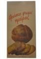 Χαρτοσακούλα κράφτ για αρτοποιεία