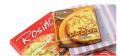Κουτια για Fast food & Pizza