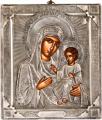 Βυζαντινες Εικονες - PA22
