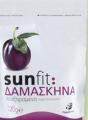 Αποξηραμένα δαμάσκηνα Sunfit χωρίς κουκούτσι σε συσκευασία doy pack των 220gr.