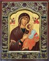 Βυζαντινές εικόνες σκαλιστές