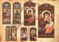 Βυζαντινές εικόνες μακρόστενες
