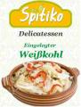 Τουρσί Λάχανο από ελληνικό παραγωγό