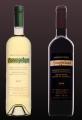 Κρασιά από τις πιο διαδεδομένες ποικιλίες της Κρήτης