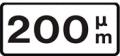 Πρόσθετες Πινακίδες (Πρ)