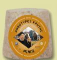 Εξαιρετικό μαλακό τυρί Ανθότυρος ξηρός