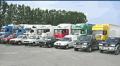 Εισαγωγή και εμπορία μεταχειρισμένων φορτηγών αυτοκινήτων