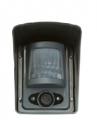 Ραντάρ Εξωτερικού χώρου DCV250