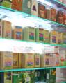 Βιολογικά Ροφήματα (Χυμοί, Γάλα, Ροφήματα σόγιας & δημητριακών, Καφές)