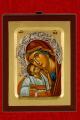 Εκκλησιαστικες  Εικόνες