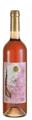 Τοπικός Οίνος Ηλείας, Ροζέ Ξηρός