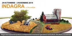 Indagra, μία κορυφαία, διεθνής εκθεση εξοπλισμού και προϊόντων που αφορούν στη γεωργία, την κηπουρική, την αμπελουργία και την κτηνοτροφία