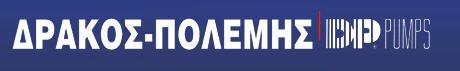 Drakos – Polemis, ΑΕ, Κρυονέριον (Κρυονέριον)