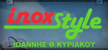 Inox Style, Εταιρεία, Ασπρόπυργος