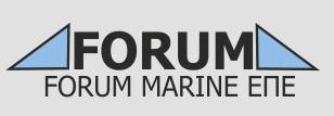 Forum Marine, ΕΠΕ, Αθήνα