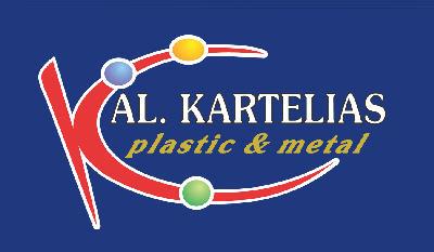A. Kartelias, Εταιρία, Περιστέρι