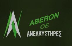 Aberon, ΟΕ, Άγιος Δημήτριος