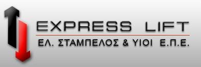 Express Lift, Ε.Π.Ε., Νέα Ιωνία