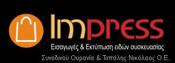 IMPRESS ΣΥΝΟΔΙΝΟΥ ΟΥΡΑΝΙΑ ΚΑΙ ΤΟΠΑΛΗΣ ΝΙΚΟΛΑΟΣ ΟΕ, Αθήνα
