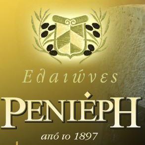 Ελαιώνες Ρενιέρη, Εταιρεία, Λακωνία