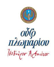 Ποτοποιΐα Πλωμαρίου Ισίδωρος Αρβανίτης, Α.Ε., Μέγαρα