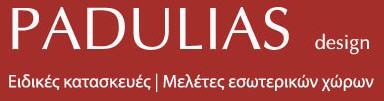 Padulias, Εταιρεία, Ηλιούπολη