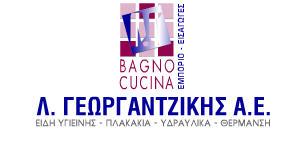 Georgantzikis, Εταιρεία, Νέα Ιωνία