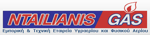 Ntailianis Gas, Εταιρια, Τρίκαλα