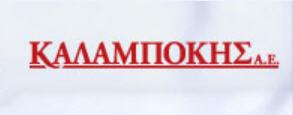 Kalabokis, S.A., Σητεία