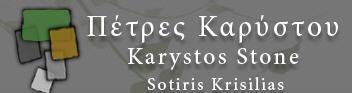 Krisilias Sotiris - Karystos Stones, Εταιρεια, Εύβοια