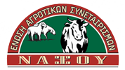 Ένωση Αγροτικών Συνεταιρισμών Νάξου, Νάξος