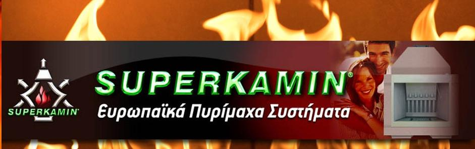 Superkamin, Εταιρεία, Κορωπί (Κορωπίον)
