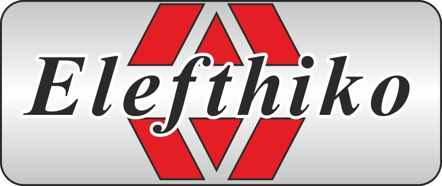 Elefthiko, Company, Σέρρες