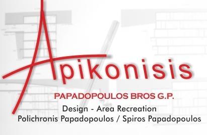 Apikonisis, Θεσσαλονίκη