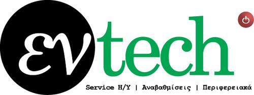 Εn - Tech, Εταιρεία, Καβάλα