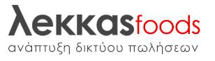 LEKKAS FOODS, Πάτρα