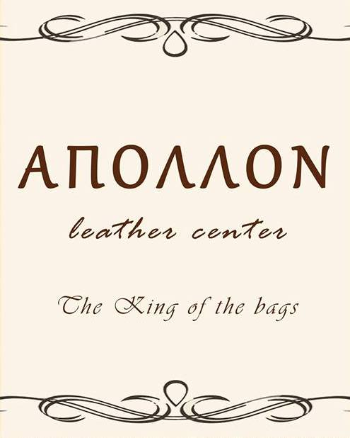 Apollon Leather Center, Ρόδος