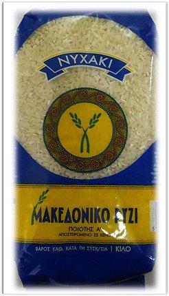 Διατροφικη Μακεδονιας Θρακης, Πέραμα