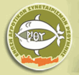 Ενωση Αγροτικών Συνεταιρισμών Ρεθύμνης, Ρέθυμνο