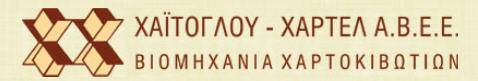 Χαιτογλου-Χαρτελ, ΑΒΕΕ, Καλοχώρι